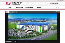 SBSグループ